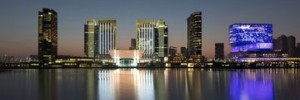 Imagine pentru Four Seasons Hotel Abu Dhabi A Cazare - Abu Dhabi 2022