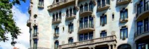 Imagine pentru Hotel Casa Fuster Cazare - Litoral Barcelona 2022