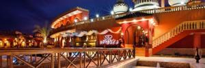 Imagine pentru Hurghada Charter Avion - Litoral Marea Rosie 2021