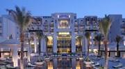 Imagine pentru Anantara Eastern Mangroves Hotel And Spa Cazare - Abu Dhabi 2022