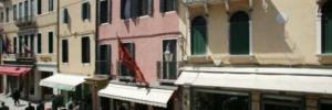 Imagine pentru Hotel Minerva E Nettuno Cazare - City Break Italia la hoteluri  in centrul statiunii 2021