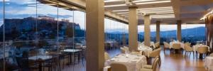 Imagine pentru Electra Metropolis Hotel Cazare - City Break Atena 2022