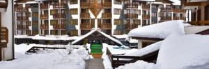 Imagine pentru Hotel Belvedere Holiday Club Cazare - Munte Bansko 2022