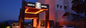 Imagine pentru Azka Hotel Charter Avion - Bodrum 2021