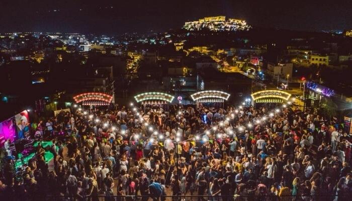Zona Metropolitana Atena Atena poza